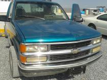 1994 Chevrolet Sonoma