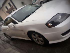 Hyundai Tiburon  2005 Regularizado 4 cil trans. Manual